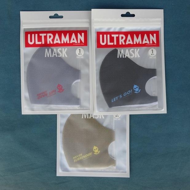 通気性の良いマスク[ULTRAMANマスク」