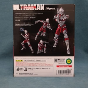 S.H.F ULTRAMAN the animation:1