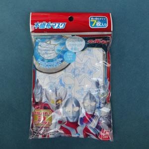 不織布マスク(使い切りタイプ7枚入り)