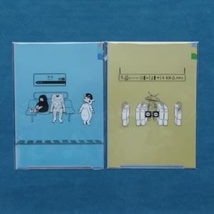 A5サイズ 3ポケットクリアファイル(カネゴン/快獣ブースカ・ジャミラ・ピグモン)