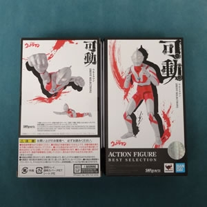 S.H.Figuarts ウルトラマン(BEST SELECTION)