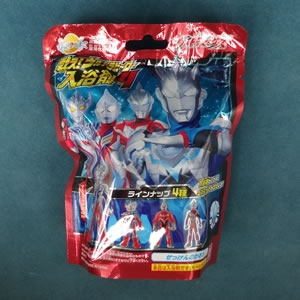 びっくらたまご(戦え!ウルトラヒーロー入浴剤4)